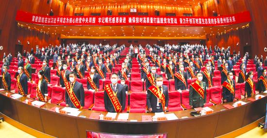 """贵州省2020年脱贫攻坚""""七一""""表彰大会在贵阳隆重举行"""