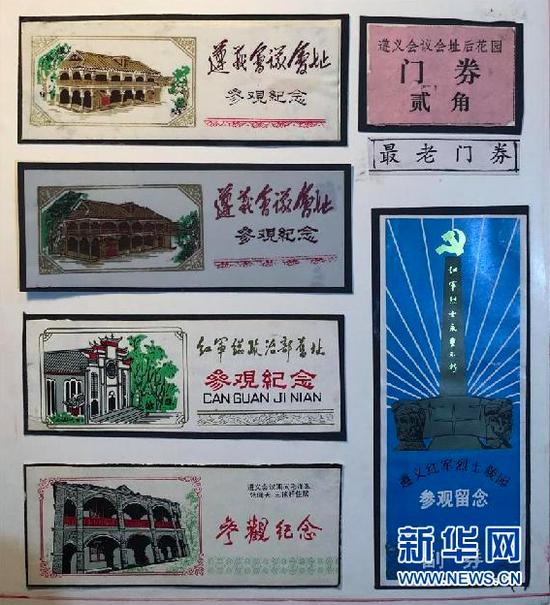 右上角为杨敏志收藏的遵义会议会址最早的门票(2021年1月11日摄)。新华社记者 李惊亚 摄