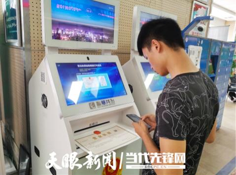 企业工作人员在贵阳云岩区政务大厅打印营业执照。贵州日报当代融媒体记者 江婷婷 摄