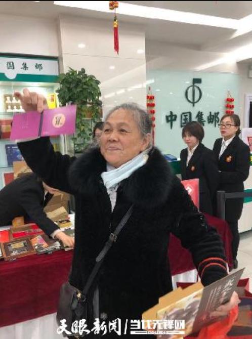 75岁恒阿姨拿到了邮票