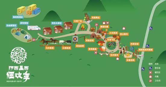 《阿西里西大草原狂欢季活动平面图》