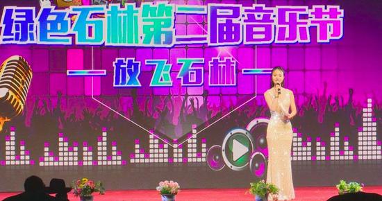 修文石林村音乐节:音乐点燃激情 文化振兴乡村