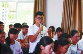 新田村的学生讲述学习经历