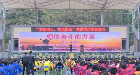相信奋斗的力量!全国道德模范刘秀祥到关岭开展励志演讲