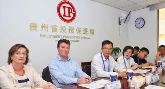 2019年9月9日 贵州生物原材料高附加值及宠物食品加工产业对接会现场(资料图)