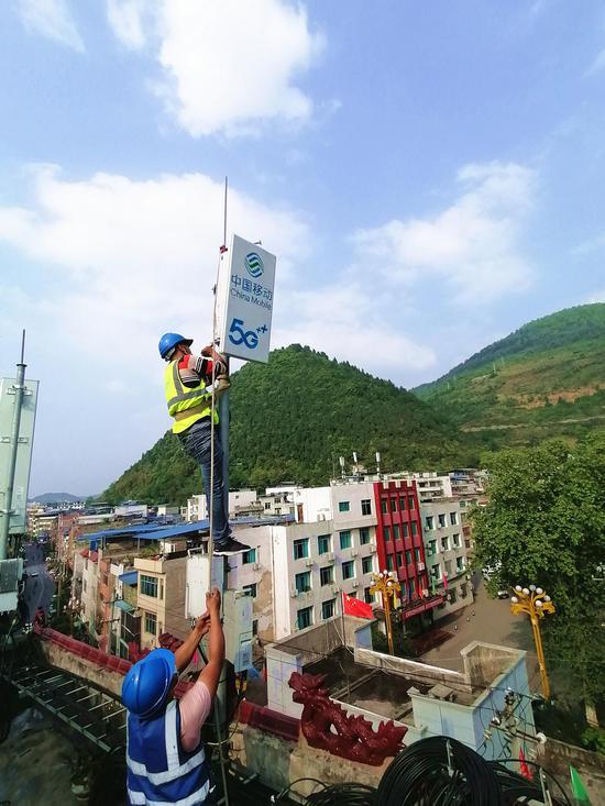 贵州移动5G网络已飞向全省各市州、飞向各县市区