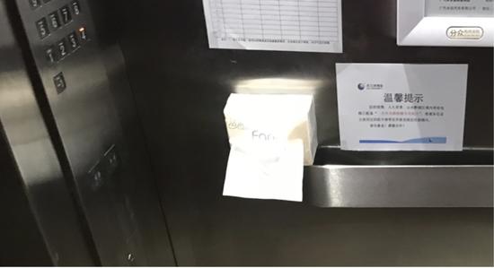 山水黔城小区,电梯内部设置一次性专用纸巾和垃圾桶