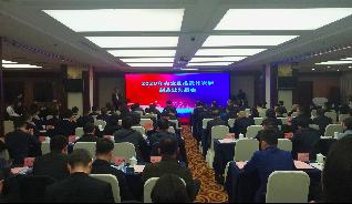 贵州省2020年央企助推贵州发展推介在京拉开帷幕