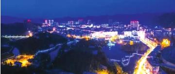 遵义夜景。(资料图片)
