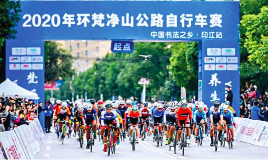 环梵净山公路自行车赛开赛 千名骑手一决高下