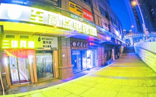 花果园商圈:抢占5G先机 电竞产