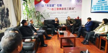 贵州省乡村振兴专家委员专家到安顺调研