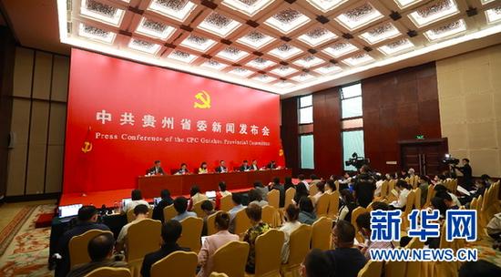 贵州将举办系列活动庆祝中国共产党成立100周年