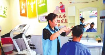 清镇红塔社区推出志愿服务项目