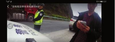 高速路上违停亲热的驾驶员。
