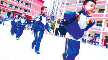 贵阳:孩子放学后学校免费托管