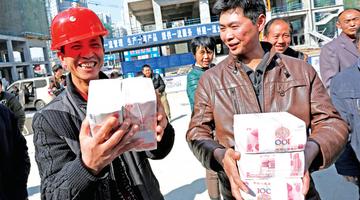 一季度贵州居民人均可支配收入4651元