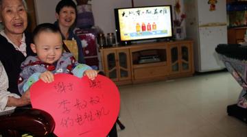 患病母女想要一台电视 市民抢献爱心