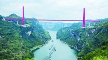 """贵州这两座桥梁获国际桥梁界""""诺奖"""""""