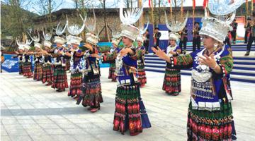 贵州省第十三届旅发大会在从江开幕