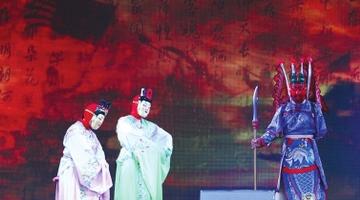 福泉阳戏文化节开幕