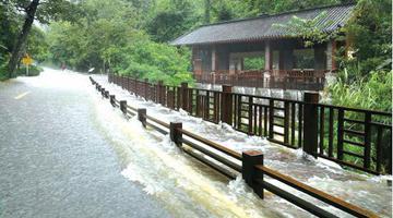 受持续降雨影响 小七孔景区继续关闭