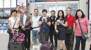 坐上高铁 我们一起去香港