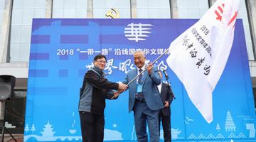 20家海外华文媒体走进贵州