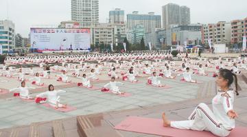 六盘水广场千人瑜伽