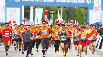 清鎮半程馬拉松賽昨日舉行
