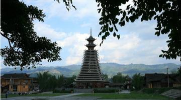 黔东南州第九届旅游产业发展大会开幕