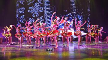 贵州首届大学生民族歌舞大赛闭幕