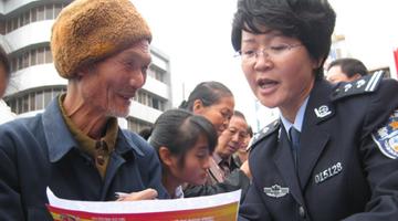 改革开放40年 贵州公安巨变 户籍改革