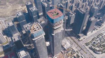 401米 贵州第一高楼又被刷新