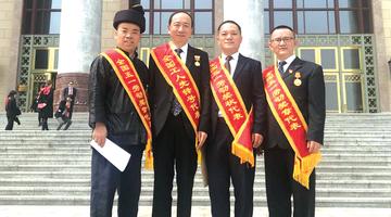 贵州全国五一劳动奖获奖代表载誉归来