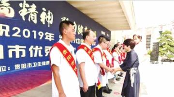 贵阳表彰200名优秀医师