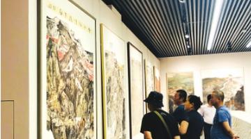 """2019首届全国山水画双年展""""开幕"""