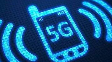 贵州5G建设将投资累计完成200亿元