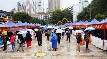 贵州开展国际减灾日宣传教育活动