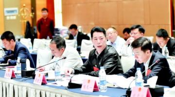 贵州省人大代表观点集萃
