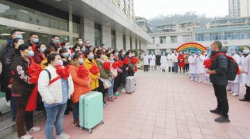 贵阳市公卫中心55人出征