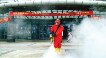 安顺10支机动队开展防疫消毒