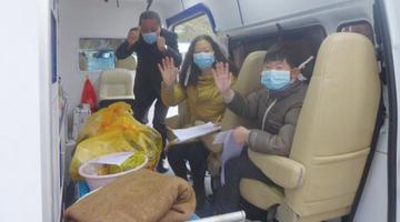 将军山医院已有29名患者治愈出院