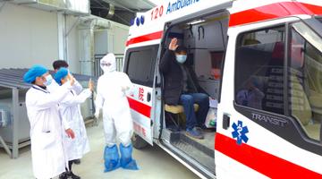 贵州又有11名确诊患者出院