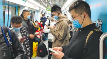 坐地铁玩手机,最好戴上耳机