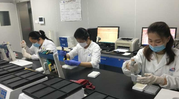 贵州实现新生儿疾病筛查工作全覆盖