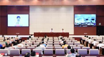 全省安全生产电视电话会议召开