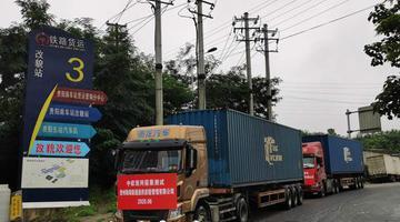 贵州:依托陆海新通道 构建开放新格局