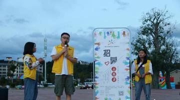 贵州64个社会工作和志愿服务站启用