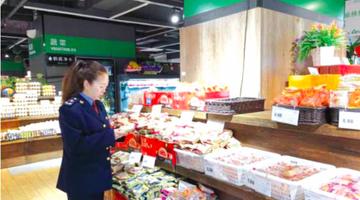 云岩南明两城区开展节前市场专项检查